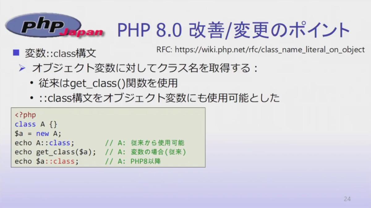f:id:ponkotsu0605:20201212231813p:plain