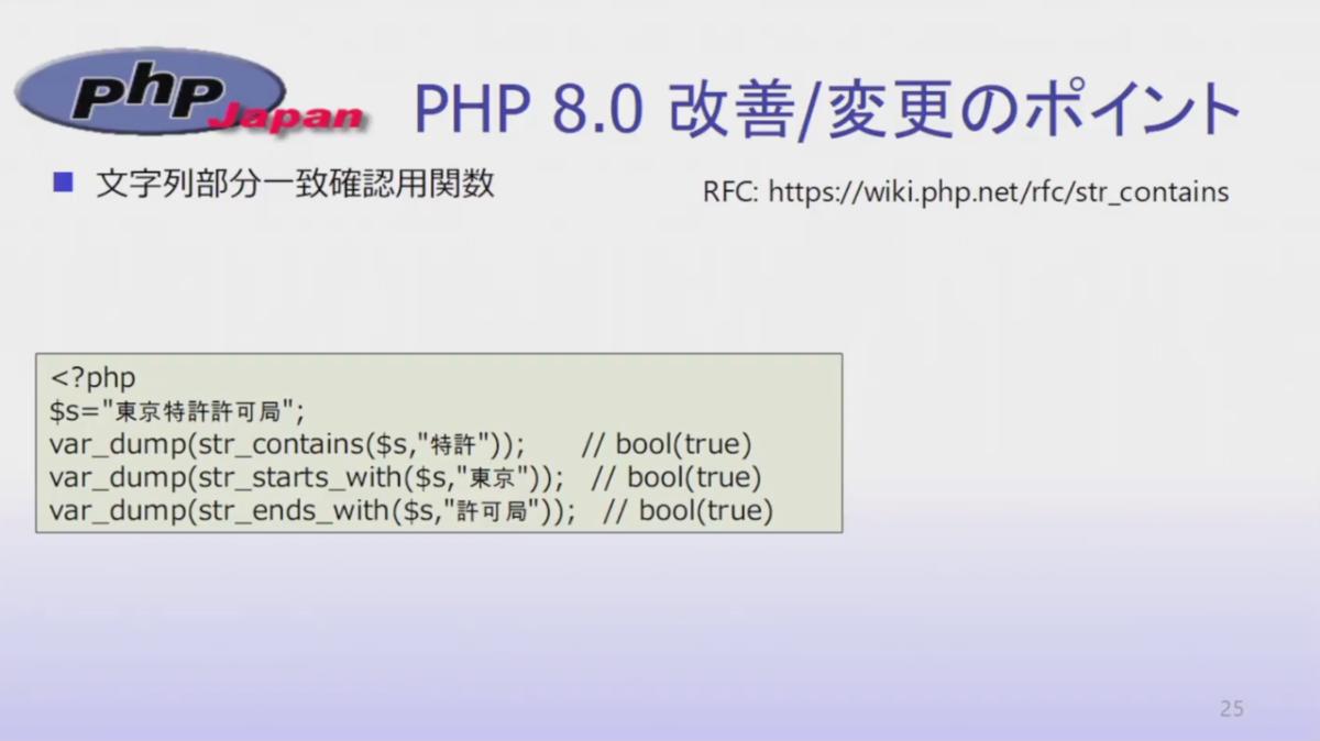 f:id:ponkotsu0605:20201212231847p:plain