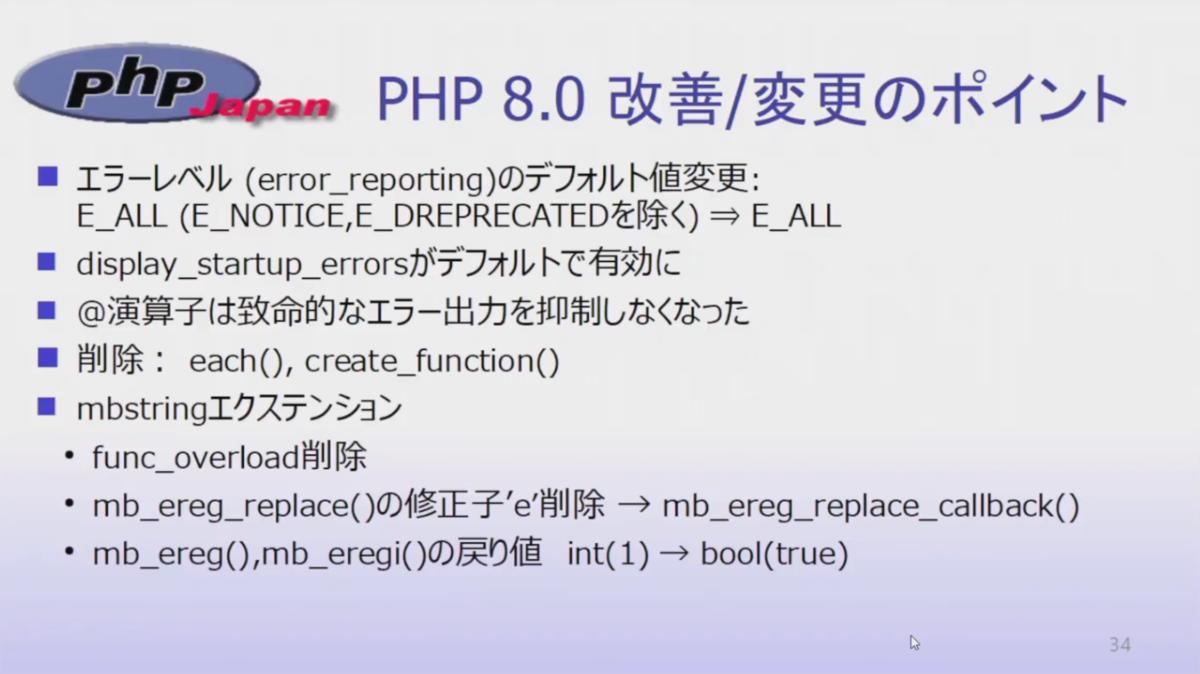 f:id:ponkotsu0605:20201212232538p:plain