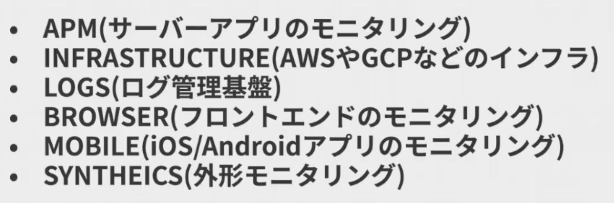 f:id:ponkotsu0605:20201212233410p:plain