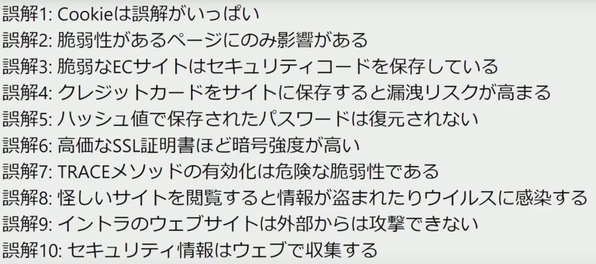 f:id:ponkotsu0605:20201212234750p:plain