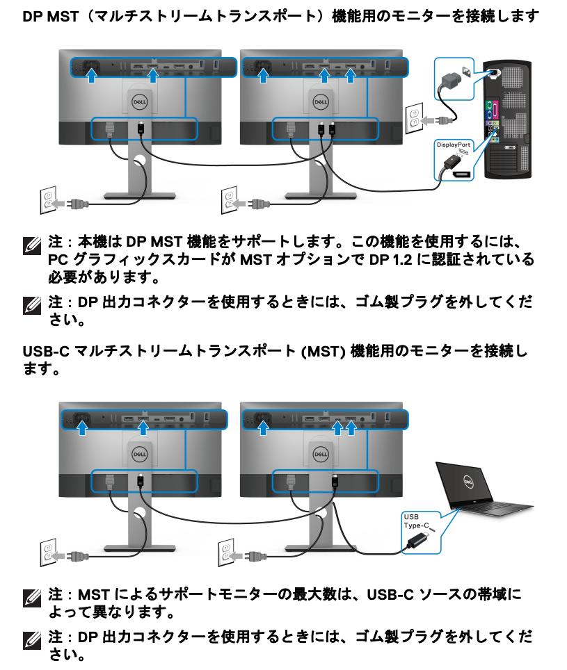 f:id:ponkotsu0605:20201229132857p:plain