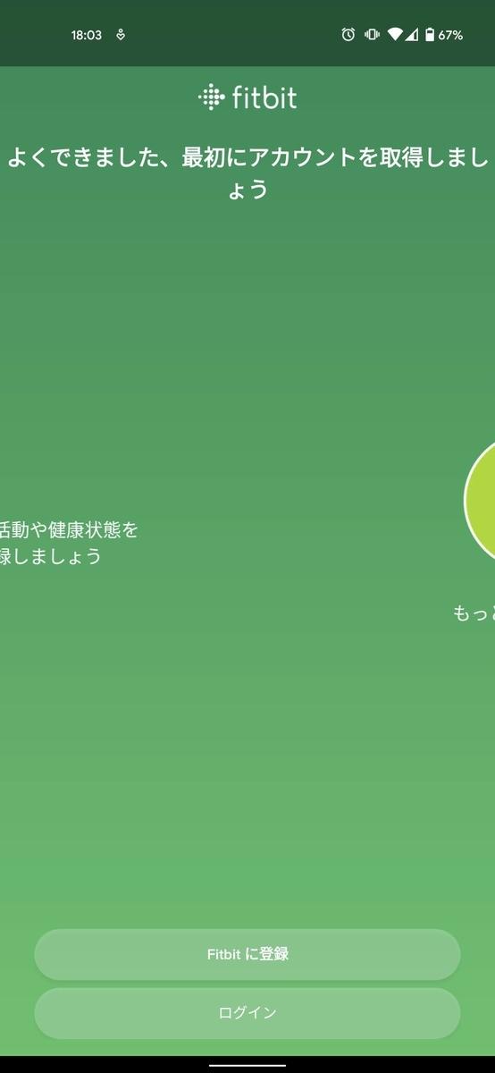 f:id:ponkotsu0605:20210316235921j:plain