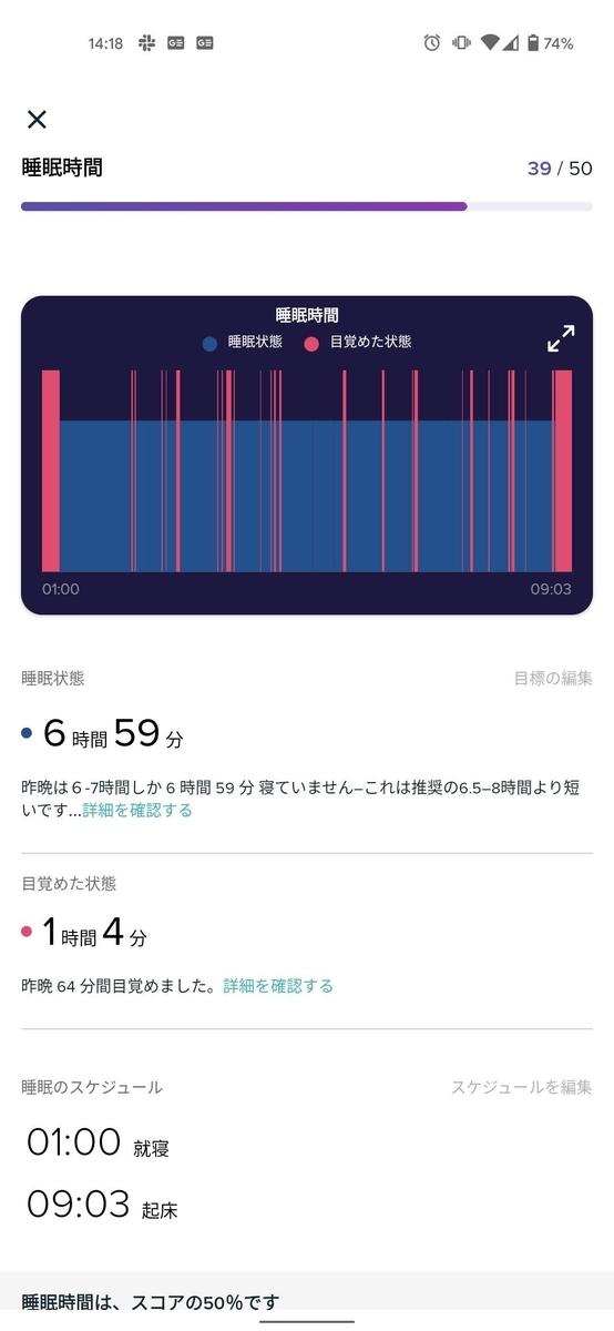 f:id:ponkotsu0605:20210319001128j:plain