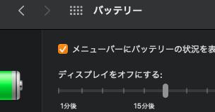 f:id:ponkotsu0605:20210925224141p:plain