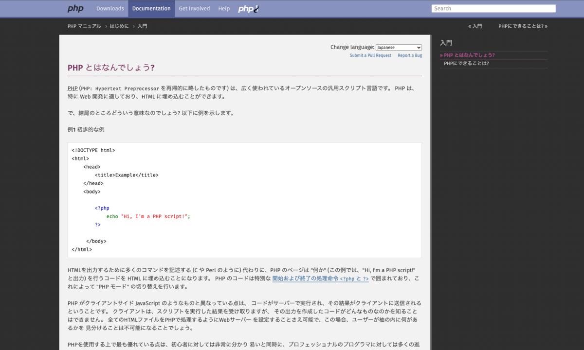 f:id:ponkotsu0605:20211014214839p:plain