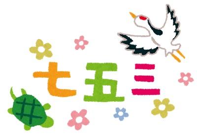 f:id:ponkotsu1215:20160625141619j:plain