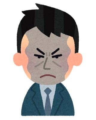 f:id:ponkotsu1215:20160716225954j:plain