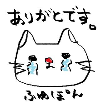 f:id:ponkotsu1215:20160802225616p:plain