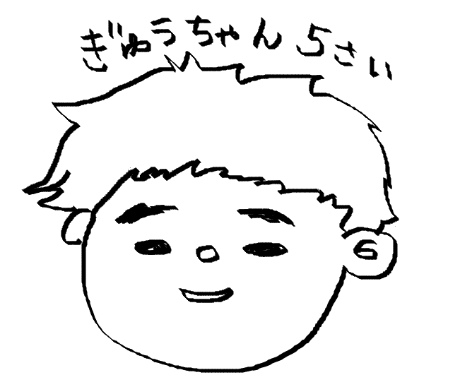f:id:ponkotsu1215:20160806063214p:plain