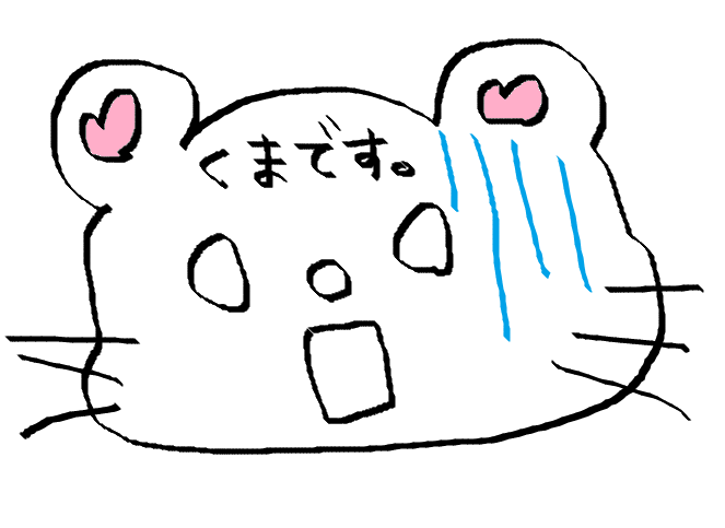f:id:ponkotsu1215:20160811130529p:plain