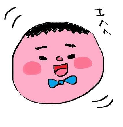 f:id:ponkotsu1215:20160812224922p:plain