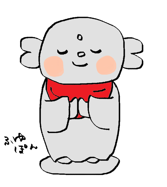 f:id:ponkotsu1215:20160828155716p:plain