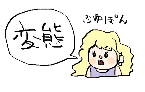 f:id:ponkotsu1215:20160829225125p:plain