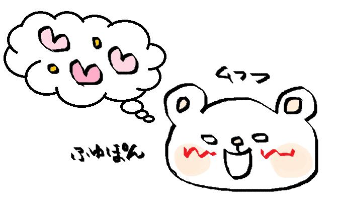 f:id:ponkotsu1215:20160903232058p:plain