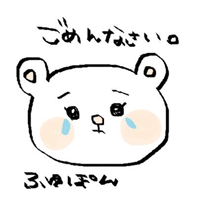 f:id:ponkotsu1215:20160903233716p:plain