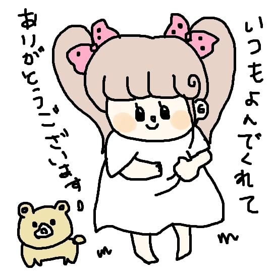 f:id:ponkotsu1215:20161015223529p:plain