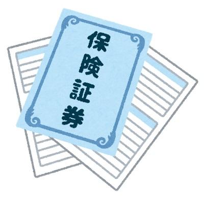 f:id:ponkotsu1215:20161024220630j:plain