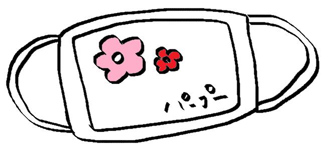 f:id:ponkotsu1215:20161106062045p:plain