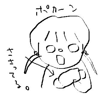 f:id:ponkotsu1215:20161114172606p:plain