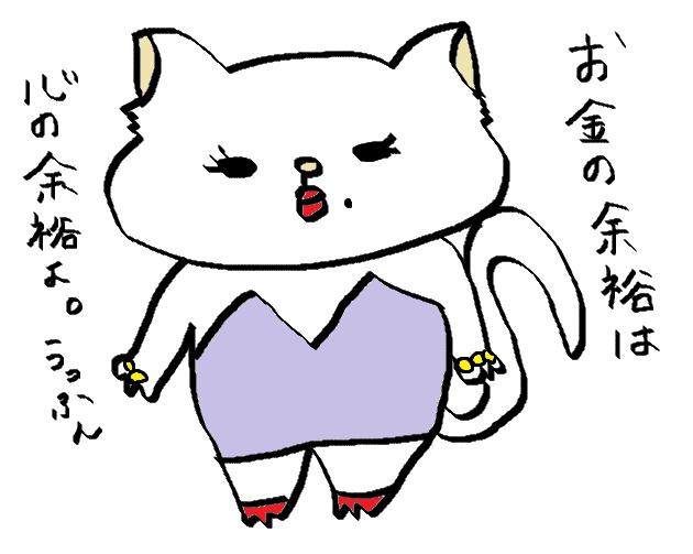 f:id:ponkotsu1215:20161119210131p:plain