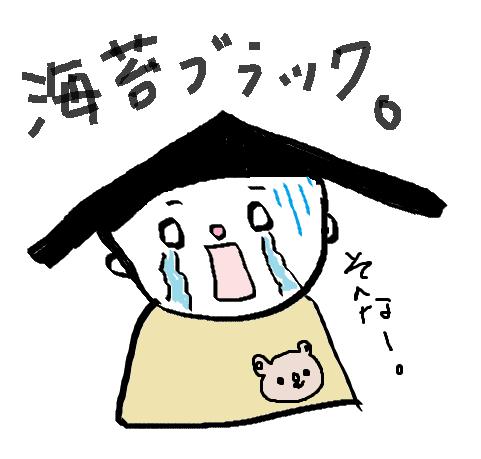 f:id:ponkotsu1215:20161121045439p:plain