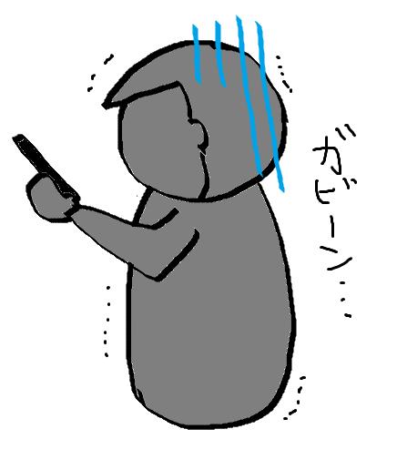 f:id:ponkotsu1215:20161123041550p:plain