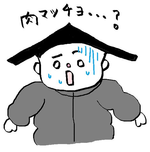 f:id:ponkotsu1215:20161124044741p:plain