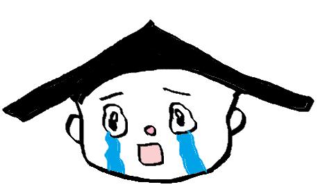 f:id:ponkotsu1215:20161124052624p:plain