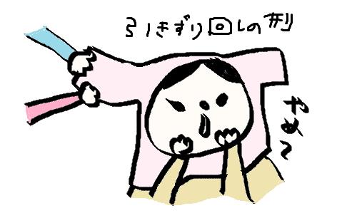 f:id:ponkotsu1215:20161127053957p:plain