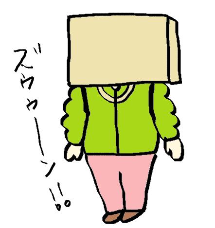 f:id:ponkotsu1215:20161129042833p:plain