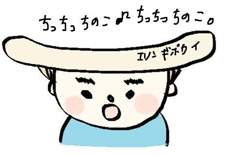 f:id:ponkotsu1215:20161130035909p:plain