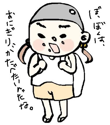 f:id:ponkotsu1215:20161130045543p:plain