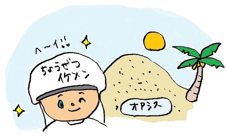 f:id:ponkotsu1215:20161207034043p:plain