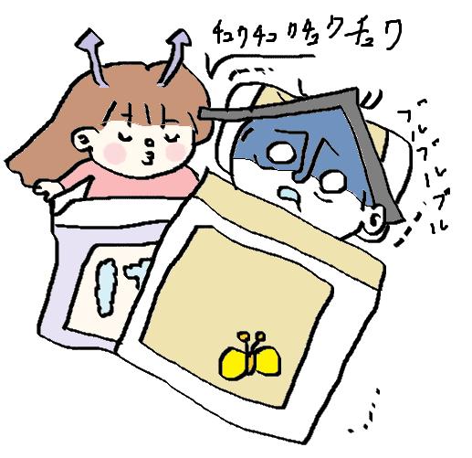 f:id:ponkotsu1215:20161208042322p:plain