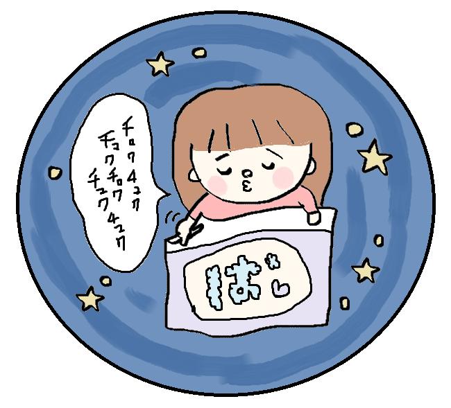 f:id:ponkotsu1215:20161208042454p:plain