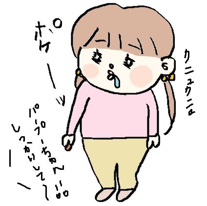 f:id:ponkotsu1215:20161208060755p:plain