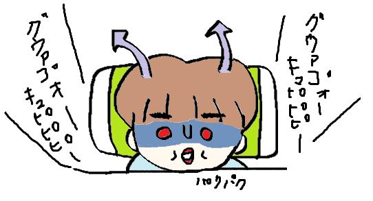 f:id:ponkotsu1215:20161209041221p:plain
