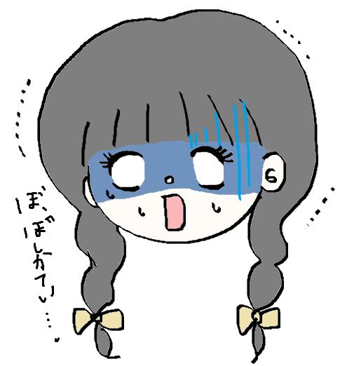 f:id:ponkotsu1215:20161211054313p:plain