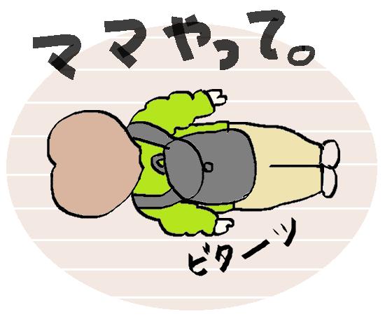 f:id:ponkotsu1215:20161212043046p:plain