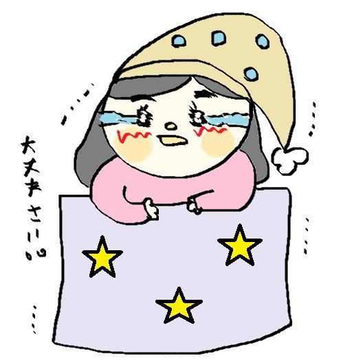 f:id:ponkotsu1215:20161216114504p:plain