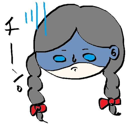f:id:ponkotsu1215:20161219041631p:plain