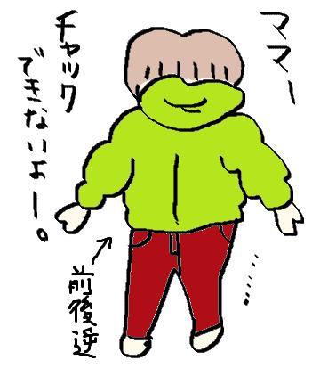 f:id:ponkotsu1215:20161219061506p:plain