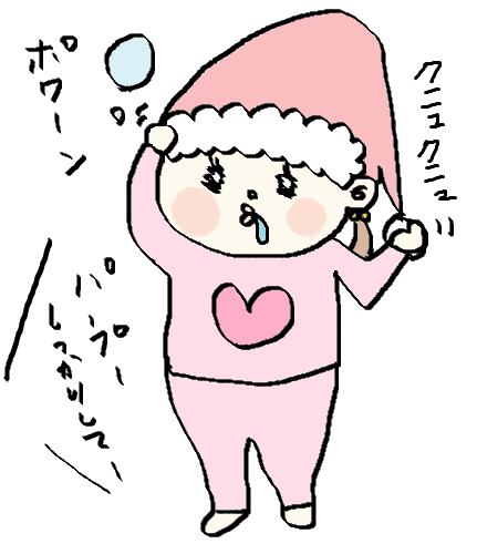 f:id:ponkotsu1215:20161224214551p:plain