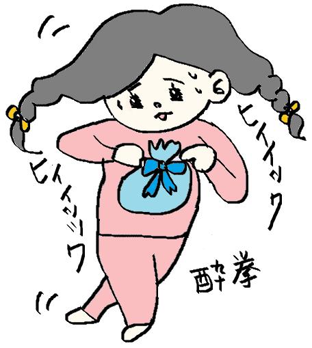 f:id:ponkotsu1215:20161226050914p:plain