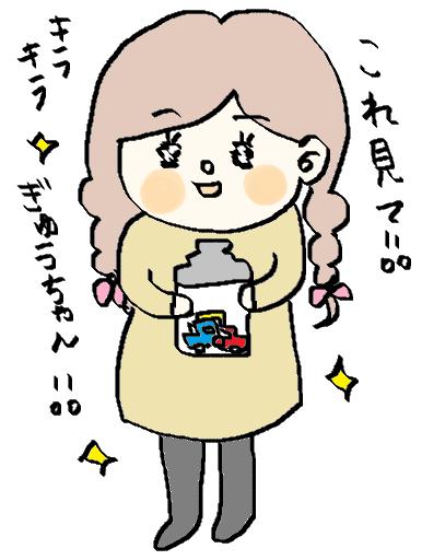 f:id:ponkotsu1215:20161231035117p:plain