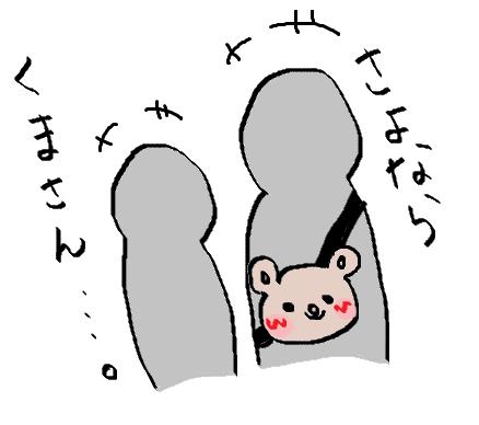 f:id:ponkotsu1215:20170103041029p:plain