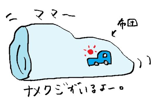 f:id:ponkotsu1215:20170103104310p:plain