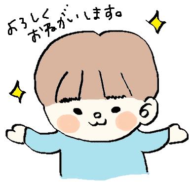 f:id:ponkotsu1215:20170105052450p:plain