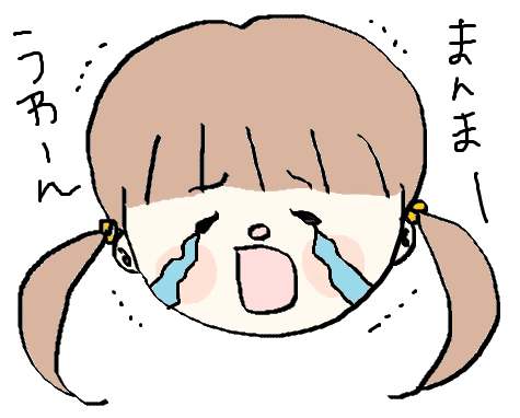f:id:ponkotsu1215:20170106051753p:plain
